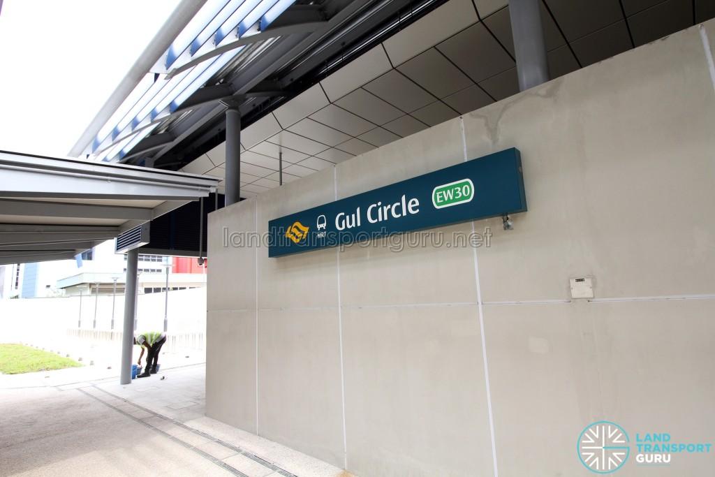 Gul Circle MRT Station - Station Exit A