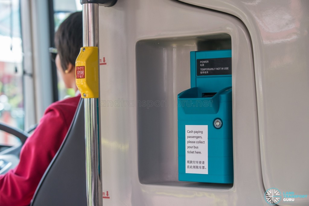 MAN A95 - Turquoise Ticket Dispenser