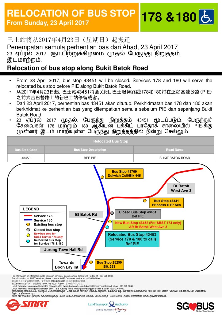 Relocation of Bus Stops along Bukit Batok Road (SMRT Services 178 & 180)