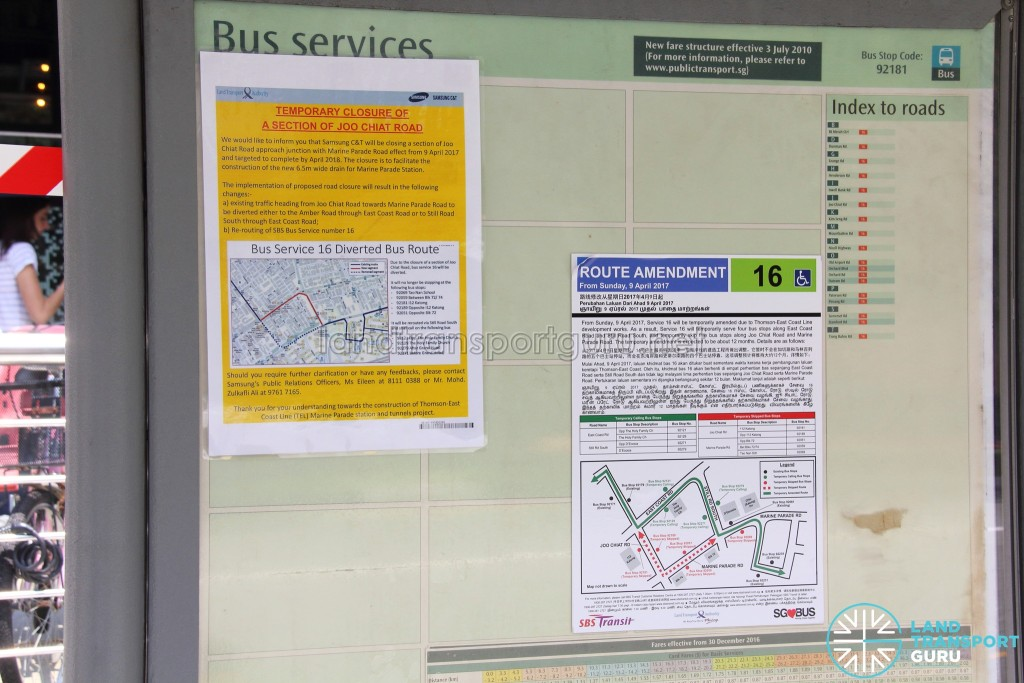 Joo Chiat Road closure - Bus Route diversion posters