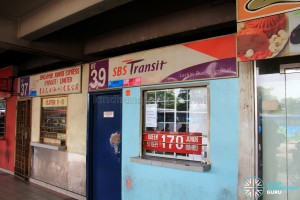 Larkin Bus Terminal - SBS Transit office (Old)
