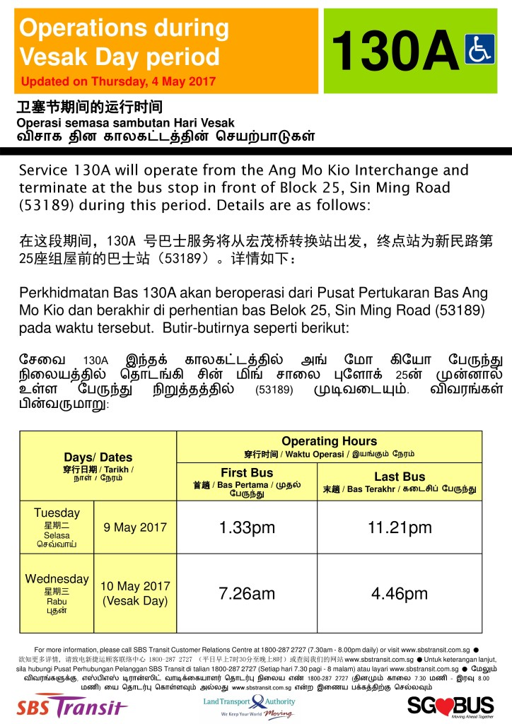 Updated Operating details of Short-Trip Service 130A on 9 & 10 May 2017