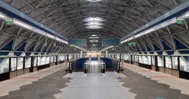 Gul Circle MRT Station - Upper Platform Level