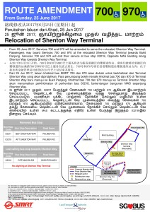 Relocation of Shenton Way Bus Terminal for Services 700 & 970