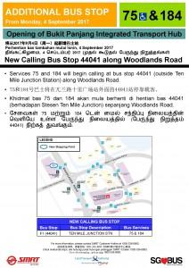 Bukit Panjang ITH Opening - Bus Stop 44041 Poster