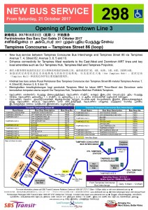 Bus Service 298 Launch Poster