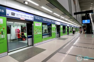 Bedok North MRT Station - Platform B