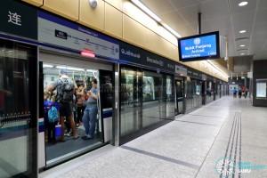 Bencoolen MRT Station - Platform A