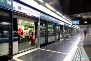 Jalan Besar MRT Station - Platform B