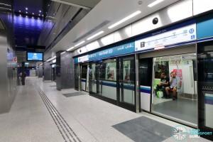 Kaki Bukit MRT Station - Platform B