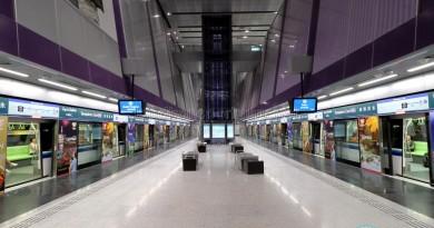 Tampines East MRT Station - Platform level (B3)
