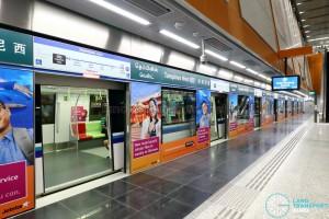 Tampines West MRT Station - Platform A