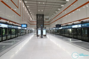 Upper Changi MRT Station - Platform Level (B4)