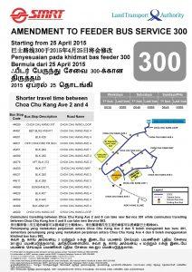 SMRT Feeder Bus Service 300 | Land Transport Guru