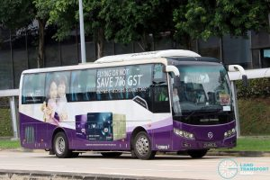 PC4067B - Changi Airport Lunch Shuttle (T3 & T1)