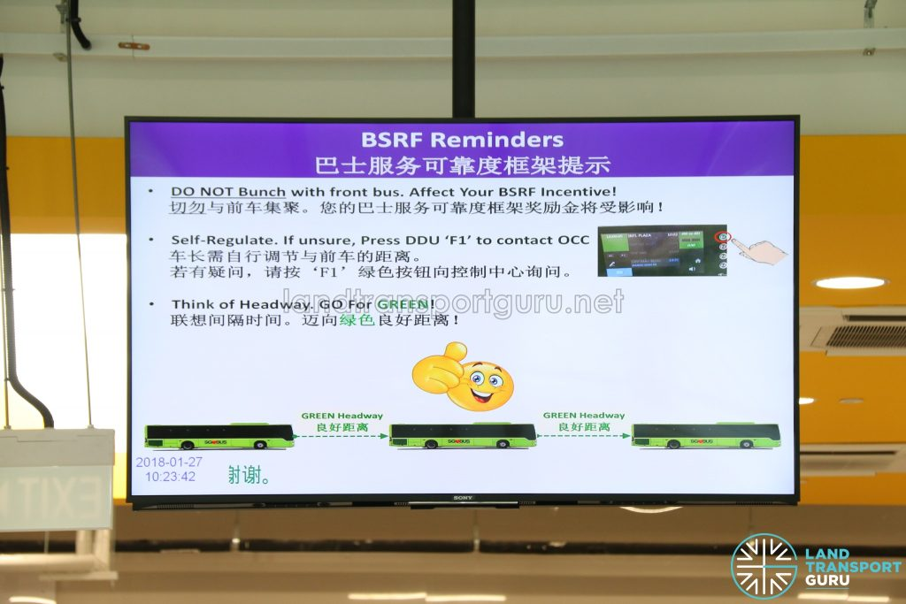 BSRF Reminders Staff Notice