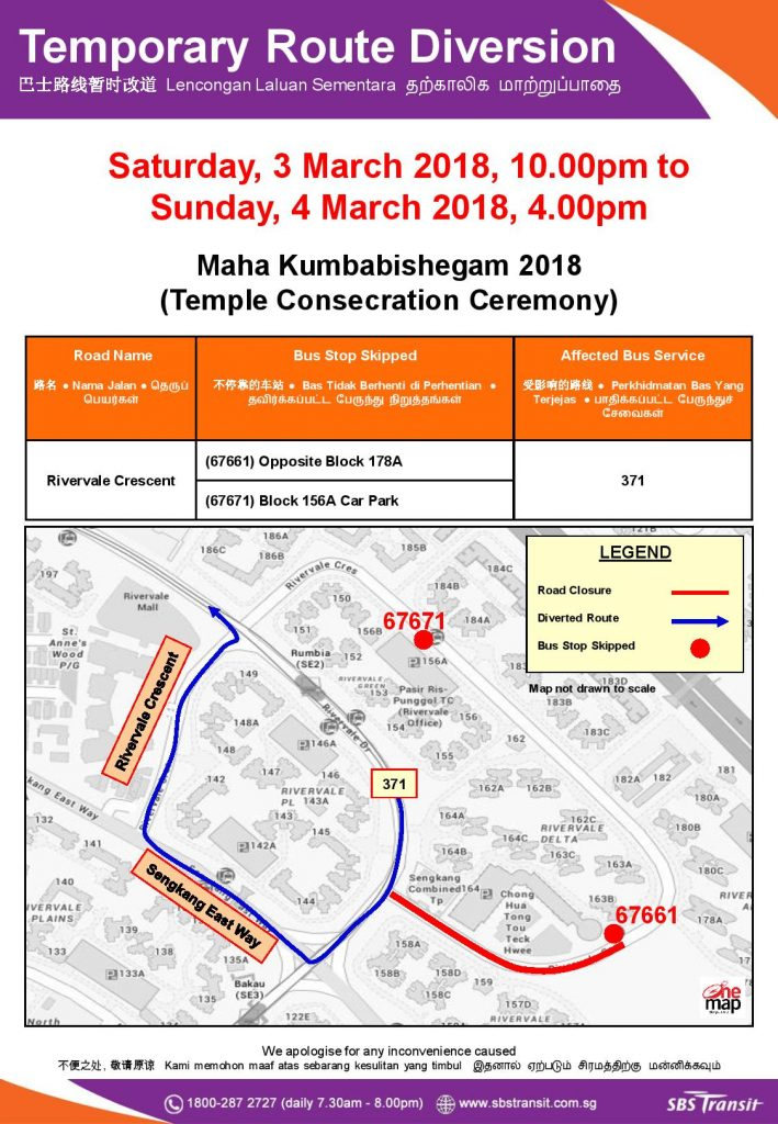 SBS Transit Route Diversion Poster for Maha Kumbabishegam 2018 (Temple Consecration Ceremony)