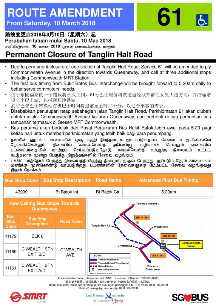 Route Amendment due to closure of Tanglin Halt Road - Service 61 Poster