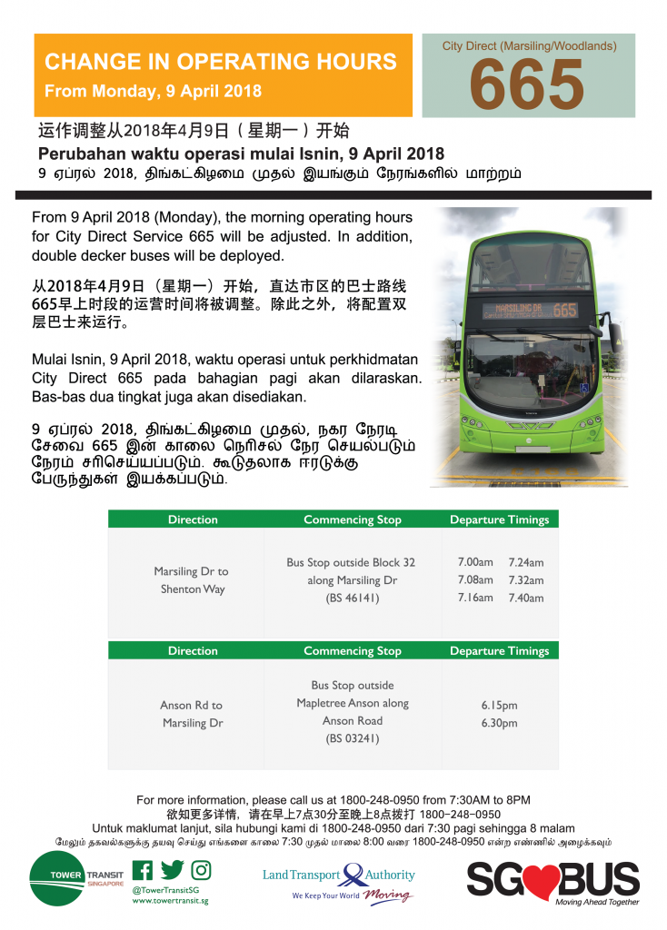 Tower Transit City Direct 665 change in operating hours poster