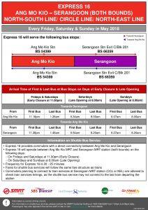 Express 16 (Ang Mo Kio – Serangoon) Departure Timings from Stations