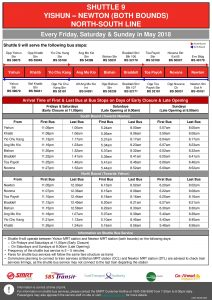 Shuttle 9 (Yishun – Newton) Departure Timings from Stations