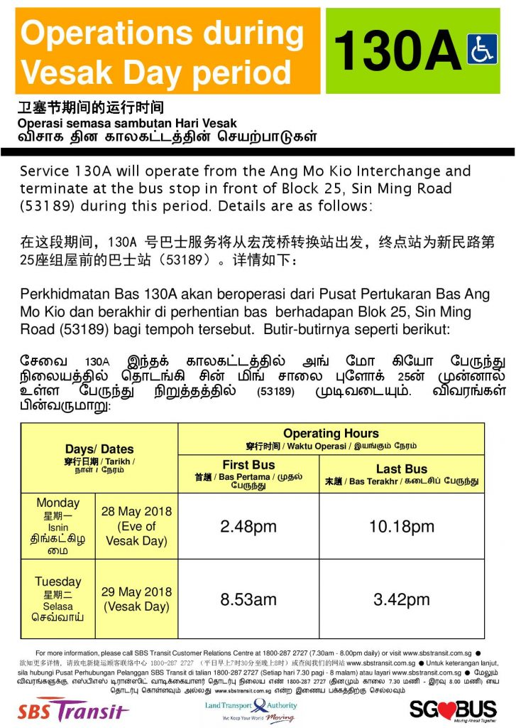 Service 130A Operating Hours for Vesak Day period 2018