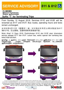 SBS Transit Advisory - Service 811T & 812T