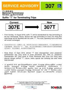 SMRT Buses Advisory - Service 307T