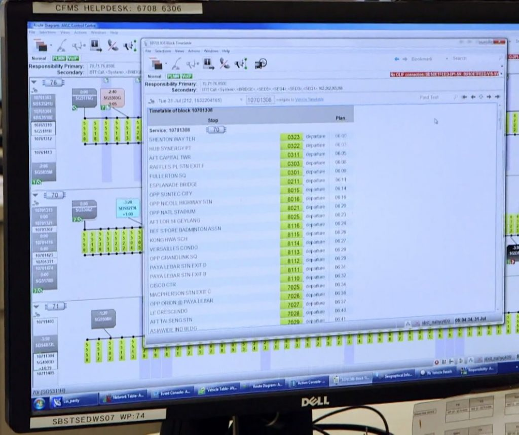 Trapeze Common Fleet Management System - Bus Operations Control Centre Interface (On The Red Dot - BUS-tling 2)