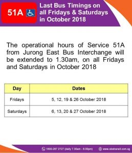 Extension of Operating Hours for Service 51A during MRT Early Closure in October 2018