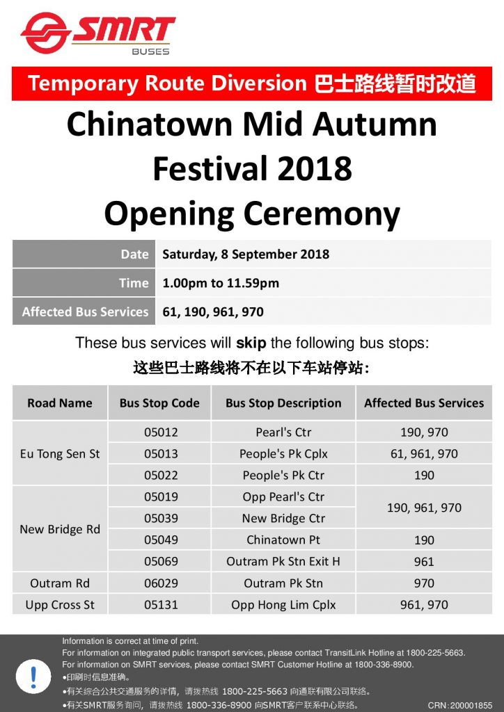 SMRT Buses Poster for Chinatown Mid-Autumn Festival 2018 - Opening Ceremony