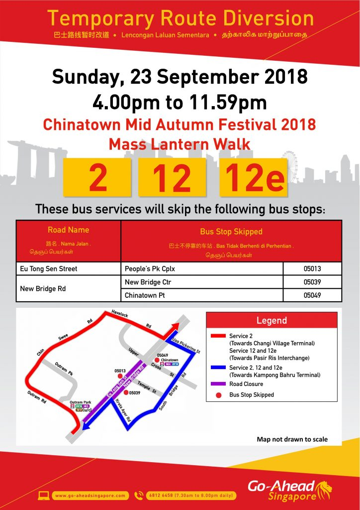 Go-Ahead Singapore Poster for Chinatown Mid-Autumn Festival 2018 - Mass Lantern Walk