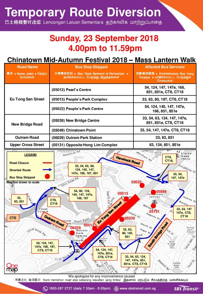 SBS Transit Poster for Chinatown Mid-Autumn Festival 2018 - Mass Lantern Walk