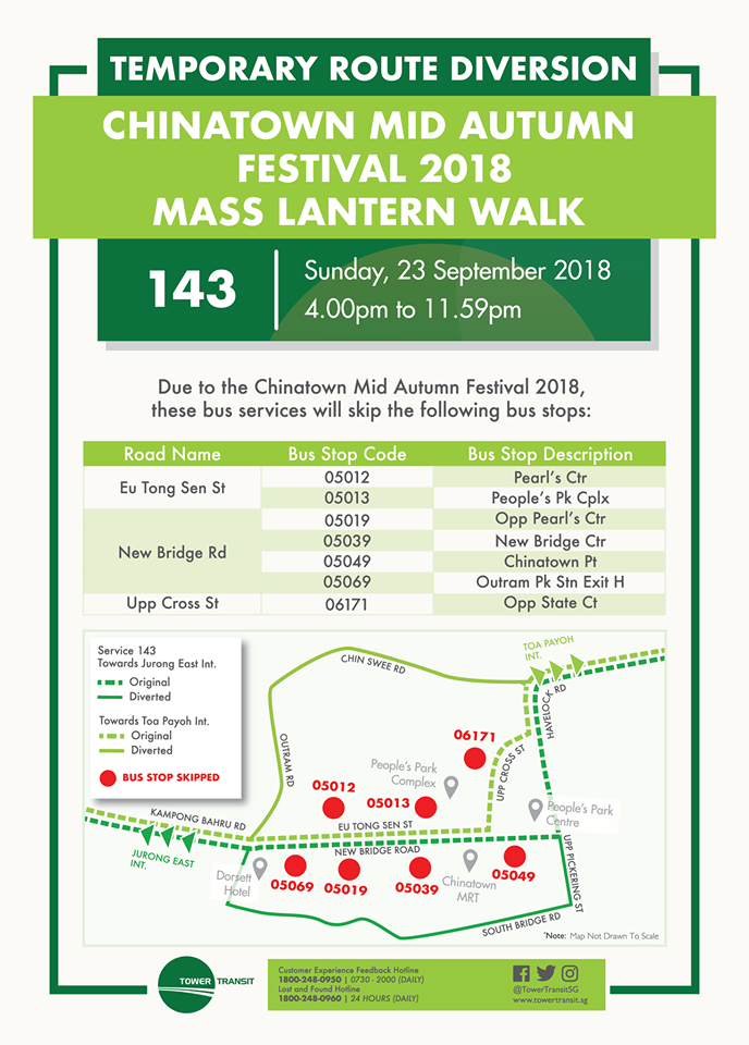 Tower Transit Poster for Chinatown Mid-Autumn Festival 2018 - Mass Lantern Walk