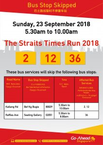 Go-Ahead Singapore Poster for The Straits Times Run 2018
