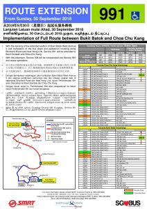 SMRT Buses Poster for Bus Service 991 Extension to Choa Chu Kang