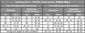 Express 960e Departure Timings (till 8 Feb 2020)