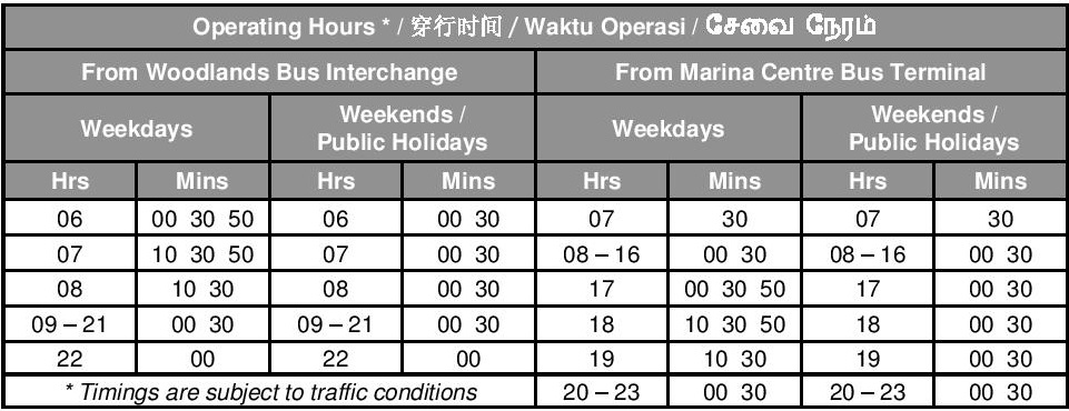 Departure Timings for Express 960e from Woodlands and Marina Centre