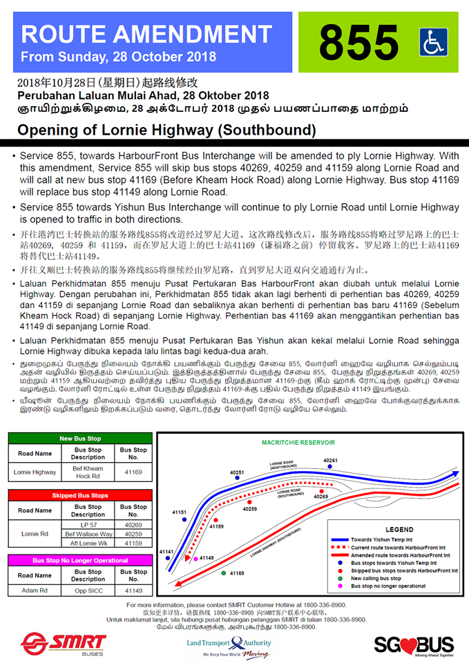 Opening of Lornie Highway (Southbound) - SMRT Poster for Bus Service 855