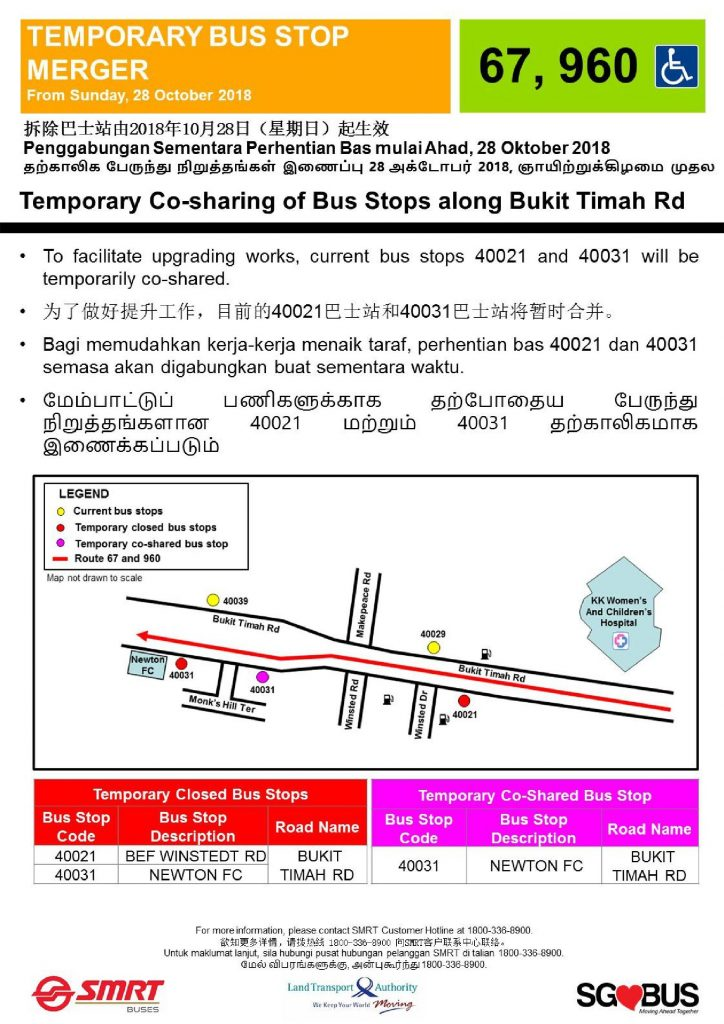 Temporary Co-sharing of Bus Stops along Bukit Timah Rd (SMRT Buses Services 67 & 960)