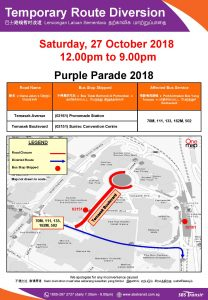 SBS Transit Poster for Purple Parade 2018