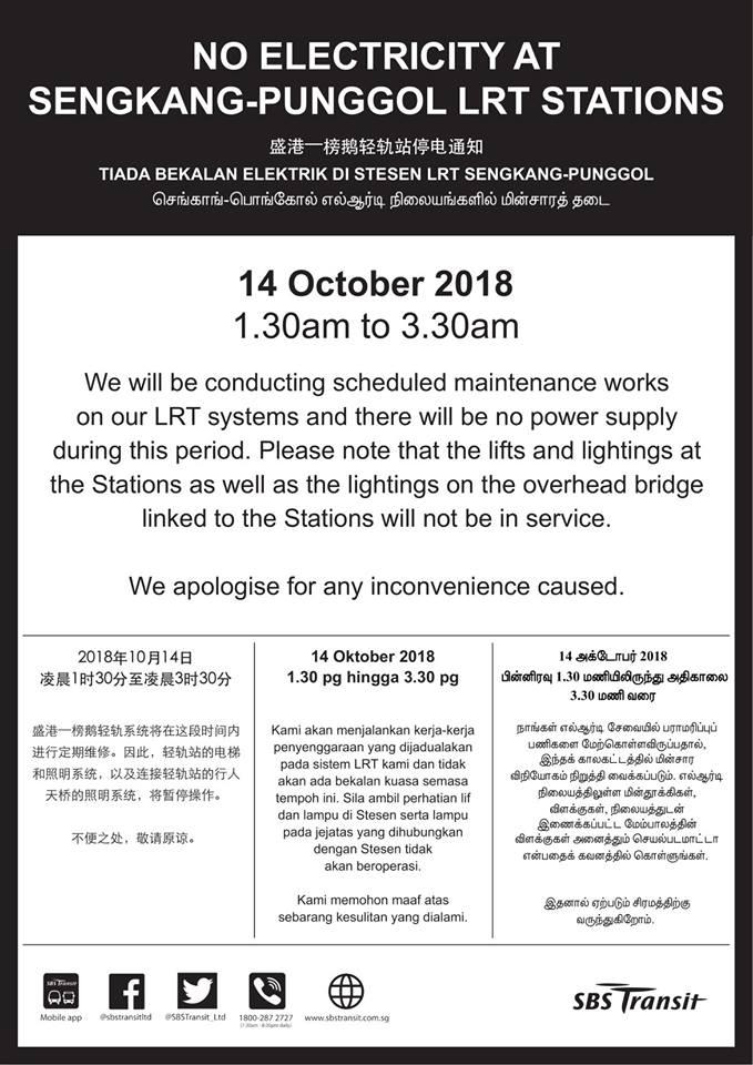 Power Maintenance Works at Sengkang - Punggol LRT Stations on 14 Oct 2018 (From Punggol Sunrise RC Facebook)