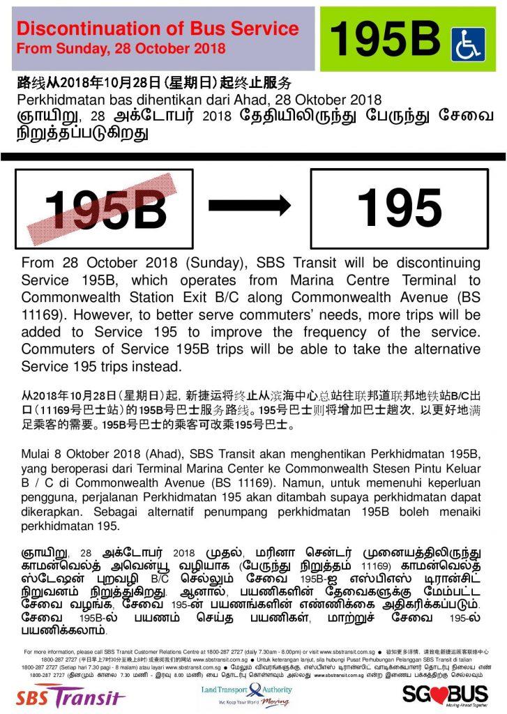 Discontinuation of Short Trip Bus Service 195B Poster (Original Poster)