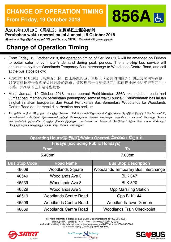 Revised Service 856A Operating Hours from 19 Oct 2018