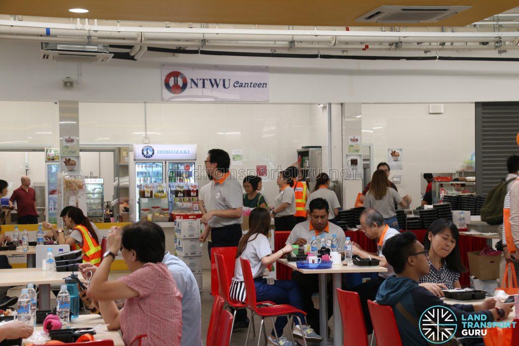 Ulu Pandan Bus Depot - NTWU Canteen