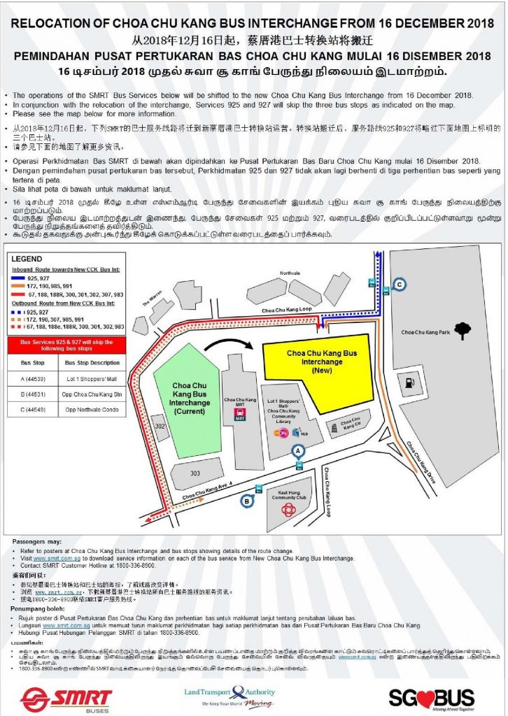 SMRT Buses Poster for Relocation of Choa Chu Kang Bus Interchange