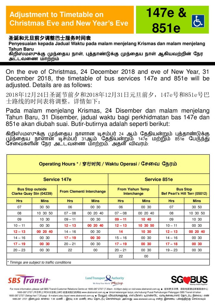 Adjusted Timetable for Services 147e & 851e during Christmas Eve & New Year's Eve 2018
