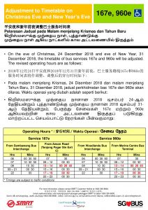 Adjusted Timetable for Services 167e & 960e during Christmas Eve & New Year's Eve 2018
