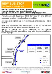 New Bus Stop along Buangkok Link for Bus Services 101 & 329