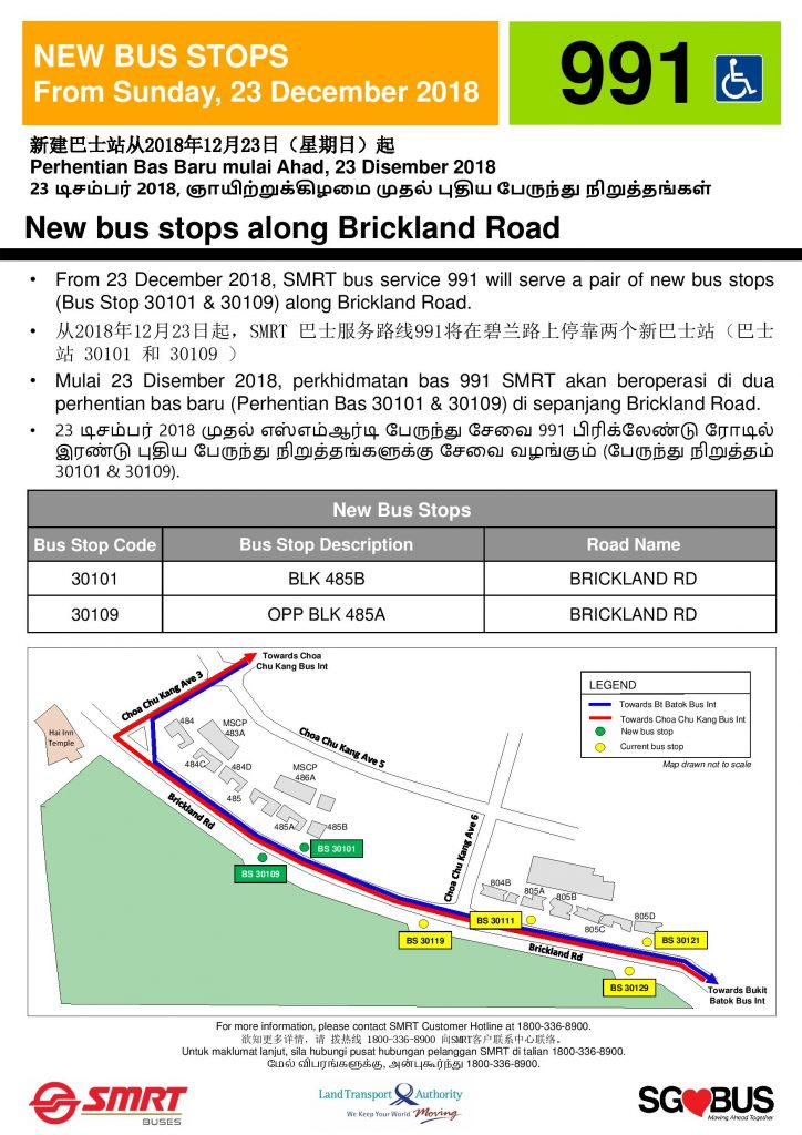New Bus Stops along Brickland Road for Service 991